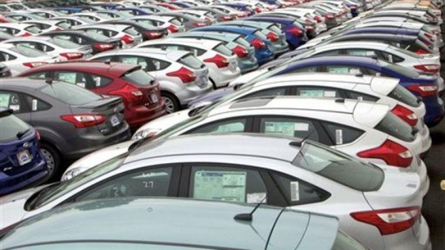 Elland Road Car Sales Leeds