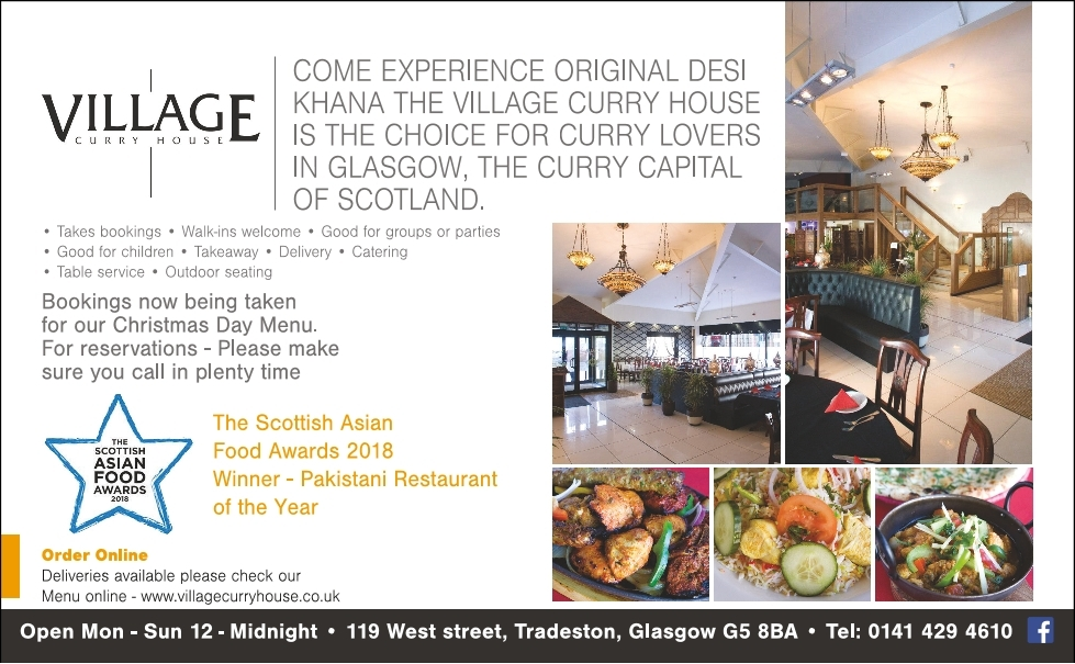 Village Curry House